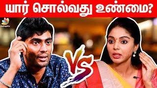 Ю®ЇЮ®ѕЮ®°ЮЇЌ Ю®љЮЇЉЮ®ІЮЇЌЮ®µЮ®¤ЮЇЃ Ю®‰Ю®ёЮЇЌЮ®®ЮЇ€   Tharshan vs Sanam Shetty  Abirami Sherin Kamal  Bigg Boss Tamil Vijay Tv