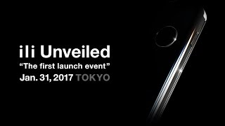 ili Unveiled - The first launch event - Jan 31, 2017 in Tokyo