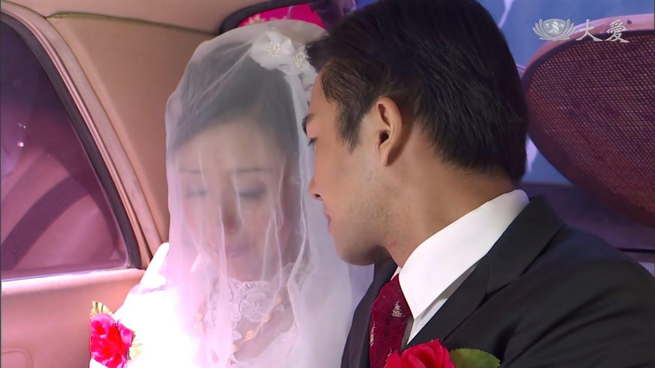 [芳草碧連天] - 第30集 / An Heir of Love - YouTube