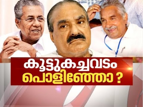 Bar Bribery: Court Rejects Report Which Absolved Mani | News Hour 18 Sep 2018