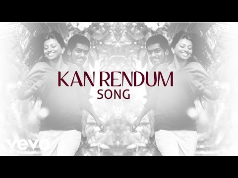 Poriyaalan - Kan Rendum  Song | M.S. Jones