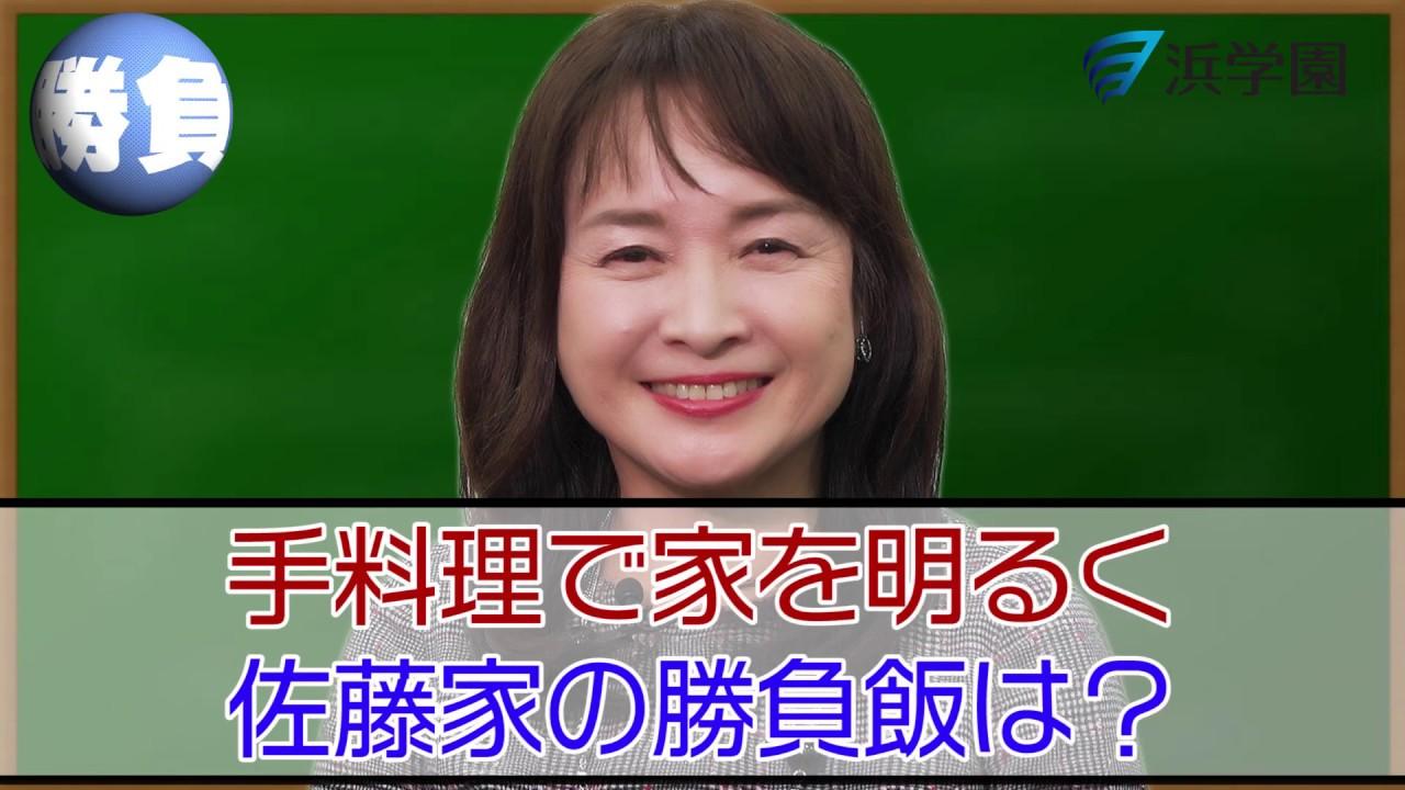 ママ 佐藤