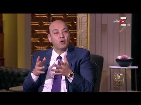 كل يوم - عمرو اديب لـ د. مصطفى السيد: ما هو السرطان وأسباب الإصابة بالمرض ؟  - 23:20-2018 / 1 / 15