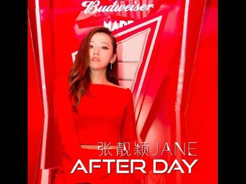 [HD] 張靚穎Jane Zhang【後天/After Day】(飯制版MV)(沐卷卷制)