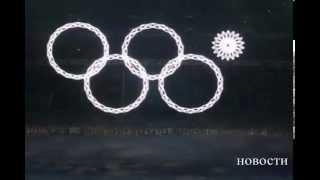 видео Сколько потратили на Олимпиаду 2014 в Сочи? ♥ Елизавета Чертоляс