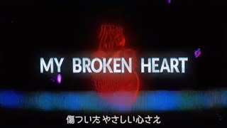 ONE OK ROCK - Broken Heart of Gold [Japanese Version LYRIC VIDEO]