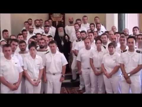 Orthodox Patriarch of Jerusalem receives Greek Navy Officers