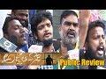 Agnathavasi Movie Public honest talk | Agnathavasi review | agnathavasi rating TFCCLIVE