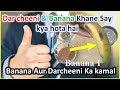 Benefits Of Bananas & Cinnamon In Hindi \ Urdu | Sleep Tips & Depression And Anxiety Treatment