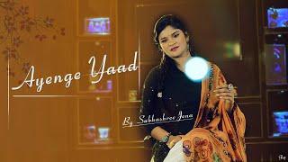 Ayenge Yaad | Subhashree Jena | Satyajeet Jena | New Sad Songs