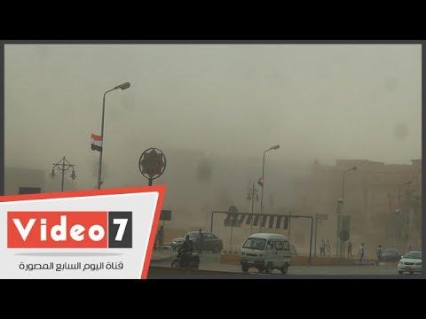 اليوم السابع : العاصفة الترابية تغطى ميدان التحرير والكورنيش
