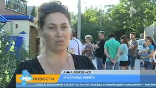 В Новороссийске прошел митинг против жестокой женщины, издевающейся над собакой