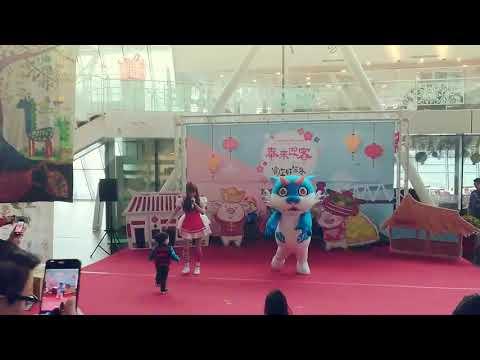 哈古新春首度亮相舞蹈表演