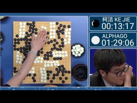 AlphaGo Defeats Ke Jie In Match One, 23 May 2017