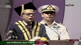 President of Bangladesh, Md. Abdul Hamid, Speech of 50th Convocation, Dhaka University 2017