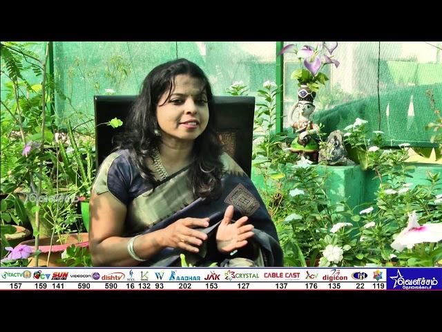 En Veetu Thottathil - Epi - 232 | Terrace-and-Roof Gardening | Videos | Velicham Tv Entertainment