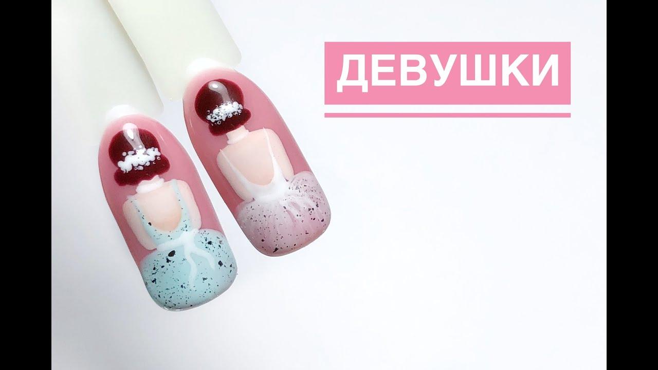Мастер-класс Девушки/Дизайн Ногтей/Дизайн на Свадьбу «Дизайн для Девушек Бабочки»