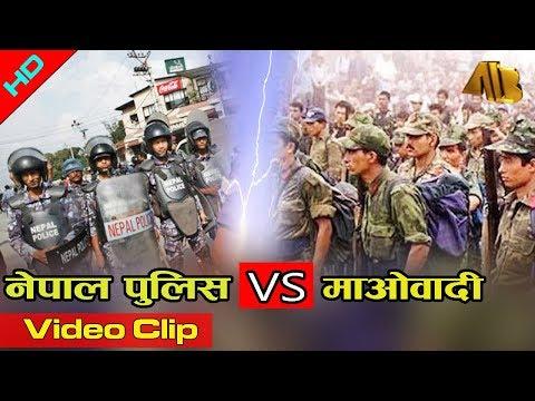 Nepal Police VS Maobadi Fight | Nepali Movie Alpviram | AB Pictures Farm | B.G Dali
