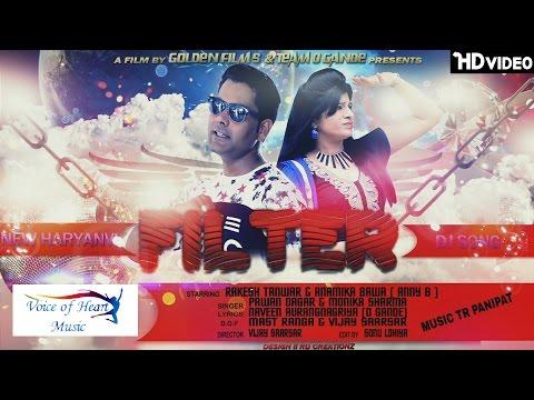 FILTER | Pawan Dagar, Monika Sharma, Rakesh Tanwar, Anamika Bawa | New Haryanvi Dj Song
