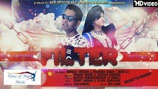 Filter  Pawan Dagar, Monika Sharma, Rakesh Tanwar, Anamika Bawa  New Haryanvi Dj Song