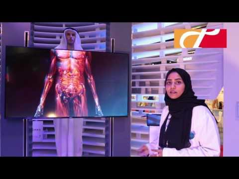 Arab Health TV 2017 - Ministry of Health, Dubai