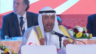 Doha to host the 21st Asian Games in 2030 | Riyadh will host the 22nd Asian Games in 2034.