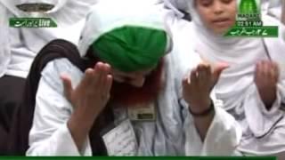 Abr-e-rahmat utahaaj ki raathai