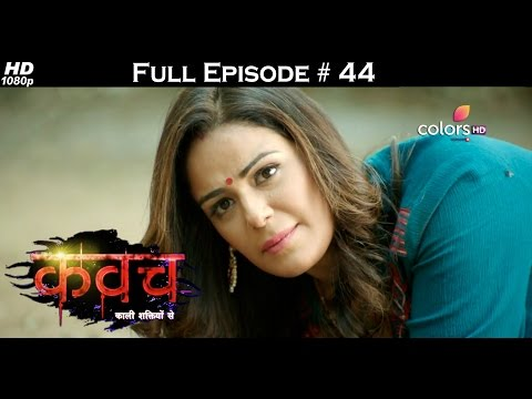 Kawach - 12th November 2016 - कवच - Full Episode (HD) thumbnail