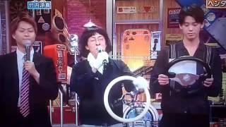 竹内涼真(焼き芋のうた) 竹内涼真 検索動画 11
