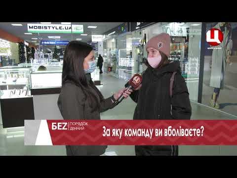 mistotvpoltava: БЕZпорядок денний: 10 грудня І день футболу І