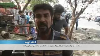 مقتل وجرح العشرات إثر تفجير انتحاري استهدف ساحة عدن شمالي بغداد
