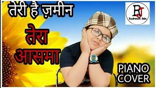 teri hai jameen|piano cover(Instrumental)|Rj Rudransh видео