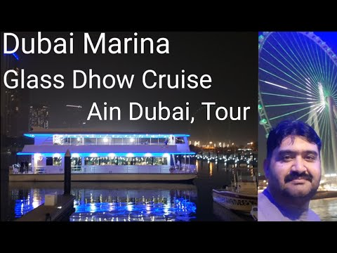 Dubai Marina Cruise   Buffet Dinner   Luxury Glass Boat Dhow Cruise   Dubai UAE   Vibes