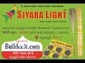 Siyara Light || Industries || Better Quality || Better Life Style || Better Products