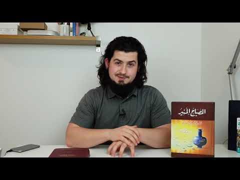 MY FIRST ARABIC-ARABIC DICTIONARY?