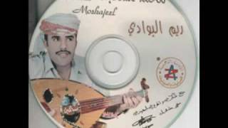 algahim great yemeni song            -