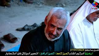 اربعينية المرحوم الشاب حسين حامد (حسين الراقي) نعي شيخ رعد الحلفي