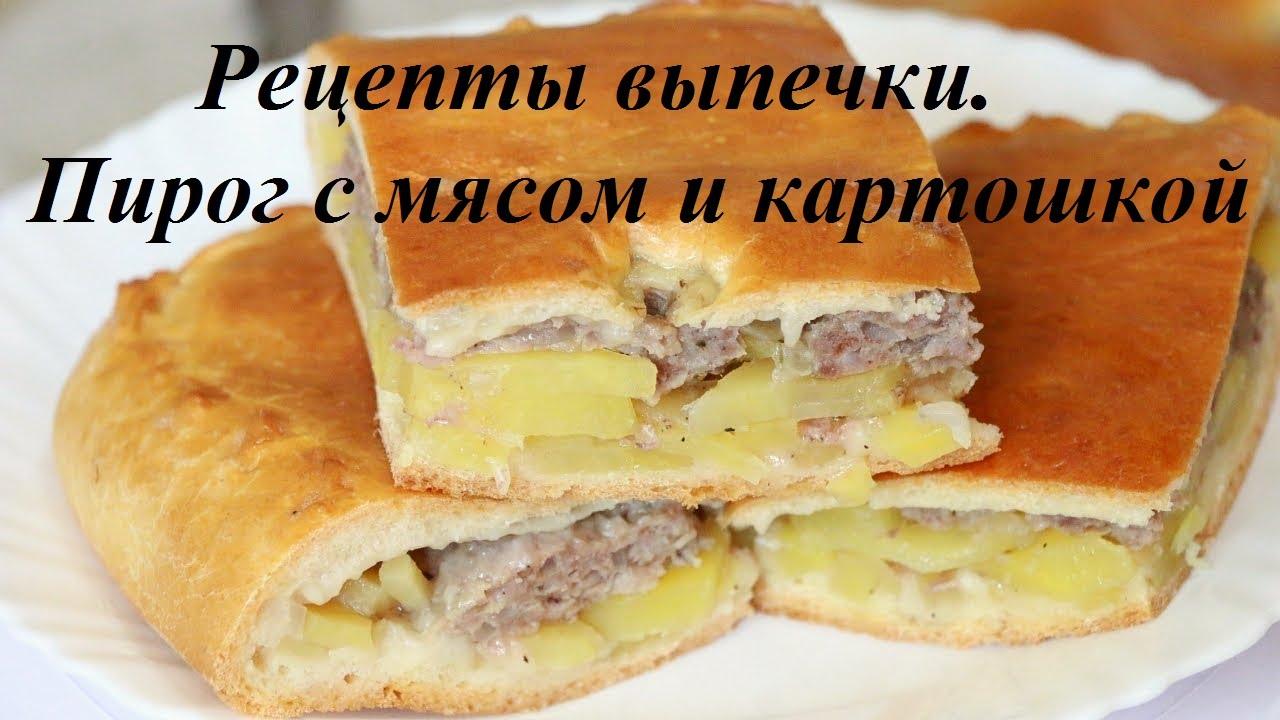 пирог с картошкой и курицей в духовке