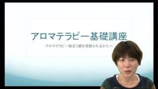 このビデオの情報aroma03.