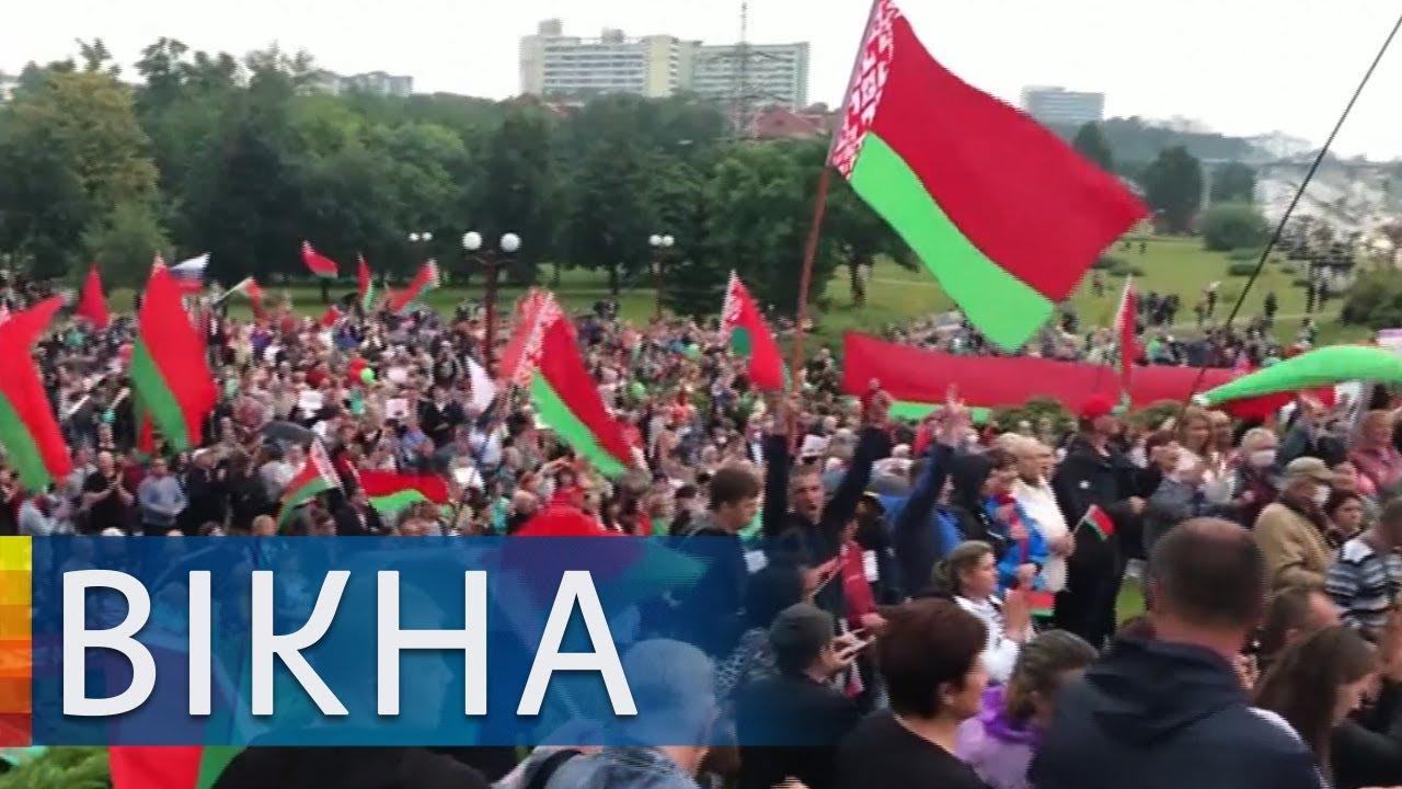 Инаугурация Лукашенко и 12 день протестов: последние новости из Беларуси | Вікна-Новини