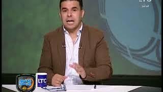 تعليق ناري من خالد الغندور على تصريحات سيد عبد الحفيظ ضد حكم مباراة الاهلي والترجي