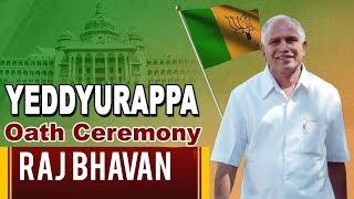 Yeddyurappa takes Oath as Karnataka CM | Yeddyurappa As 23rd CM Of Karnataka | ABN Telugu