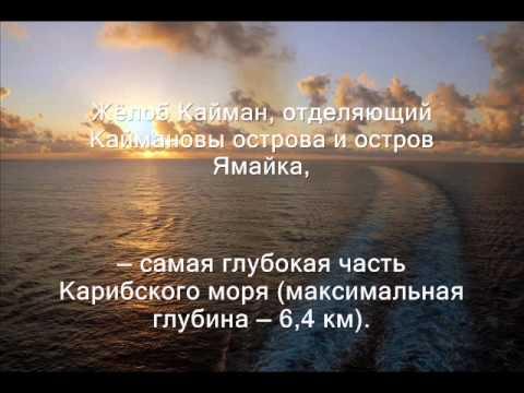 ZF2MT Каймановы острова