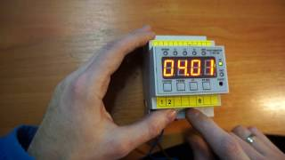 Програматор режимів з фотореле ЕЧВ-Ф-01