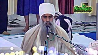 Sachkhand Sri Harmandir Sahib (Darbar Sahib), Sant Attar Singh Ji Mastuane Wale - 03 Feb 2016