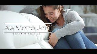 Ae Mana Janji - ( Sio mantan ) Hiphop Papua Full P Video
