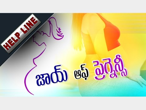 Yoga Training for Pregnant Women || Yoga Day 21st June: Joy of Pregnancy || Special Helpline