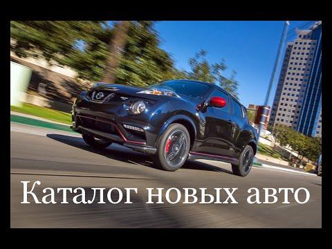 Автосалон Женева-2014: новый Nissan Juke - YouTube