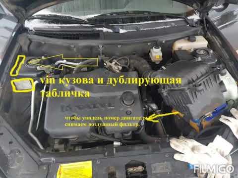 Номер двигателя и вин код Приора 16 кл.