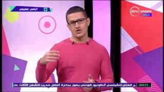 الكورة مع عفيفي - أحمد عفيفي